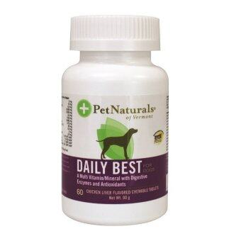 Harga Pet Naturals Daily Best For Dog 60 Chewable Tablets