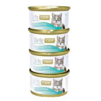 Harga Brit Care Cat Food Kitten Chicken Set of 4 (80g)