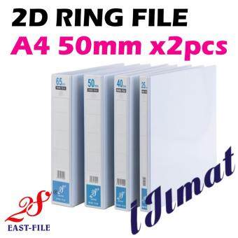 Harga I JIMAT East-File 2D PVC Ring File 50mm Filing Thickness A4 Size x 2pcs High Quality White D Ring File