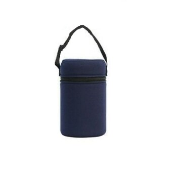 Harga Food Jar Pouch with Zip and Handle For Thermos or Zojirushi Food Jar 700-750ml - Navy