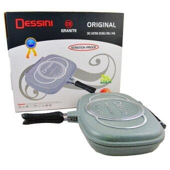 Harga 40cm DESSINI Die Casting Double Grill Pan (Grey)