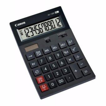 Harga CANON AS-1200 CALCULATOR