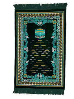 Harga Muslim Praying Mats, 100 Percent Turkey Made - SEJADA (Dark green)
