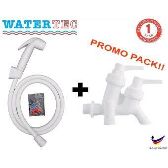 Harga WATERTEC Health Faucet+Hose 301 VALUED PACK