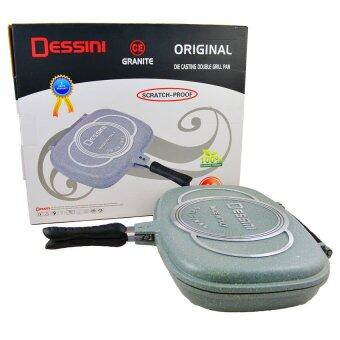 Harga 40cm DESSINI Die Casting Double Grill Pan-grey