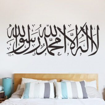 Harga Islamic Muslim Removable Wall Stickers Art Decal Home Decor
