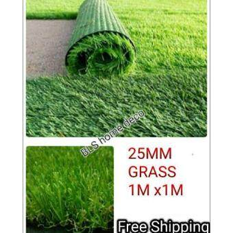 Harga 25MM ARTIFICIAL GRASS,FAKE GRASS,SYNTHETIC GRASS (1 M X 1 M)(MIX)