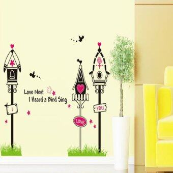 Harga Egreat Decor Love Nest Wall Sticker