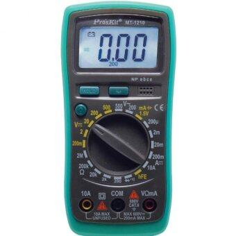 Harga Pro'sKit MT-1210 economic digital universal meter universal meter universal meter digital display table