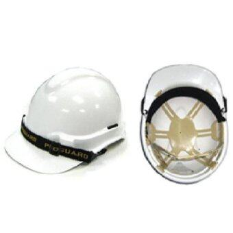 Harga Proguard Safety Helmet HG1-PHSL 5PC(white colour)