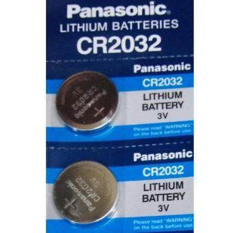 Harga Panasonic Lithium 3V CMOS Battery CR2032 - 5PCS