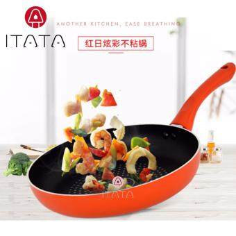 Harga ITATA 24cm Frying Pan Non-stick Pan oil-free Frying Pan General Pan- Orange