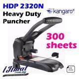 Kangaro HDP-2320N HDP 2320N HDP2320N Two Holes Heavy Duty Punch 300 sheets Thickened Drilling Machine / Super Heavy Duty Puncher