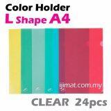 L Shape Clear Colour Folder / Transparent Holder File A4 Size  / PP L Shape Document Holder 24pcs Colour Each Pack - I JIMAT