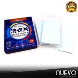 Nuevo 40pcs Laundry Detergent Ultra-Concentrated Instant Low-Foaming Easy To Clean Family Pack