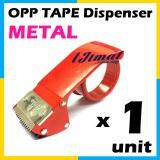 Opp Tape Dispenser (Metal) / Carton Sealer