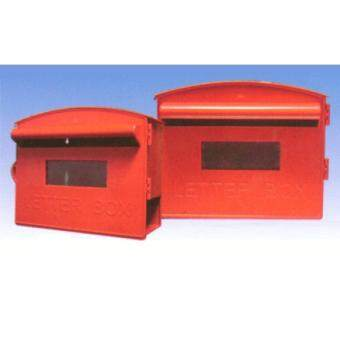 Harga Red Mail Box /Letter Box with Newspaper holder