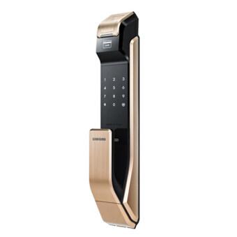 Samsung SHS-DP920 Safe Door Lock Pull Push