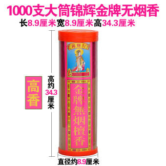Buddhist sandalwood incense Buddha with supplies