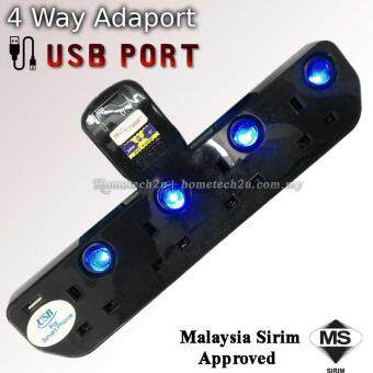 T Way Adaport with USB Port Surge Protector Wall Socket Power Outlet Extension (Sirim Approved)