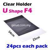 U Shape Clear Folder / Transparent Holder File F4 Size  / U Shape PVC Transparent Document Holder 24pcs Each Pack - I JIMAT