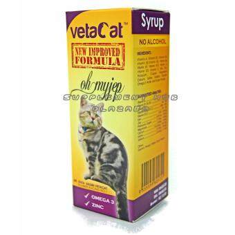 Vetacat Oh My Jep - With New Formula 60ml (Get Free Gift!)