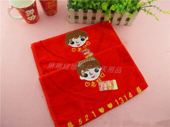 Wedding supplies creative couple towel cotton wash supplies bridalwoman's dowry red towel Cotton