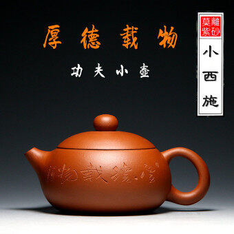 Harga Xi Shi pure full handmade carving clay pot