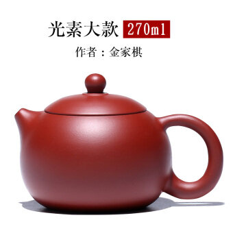Harga Xi Shi pure full handmade clay pot