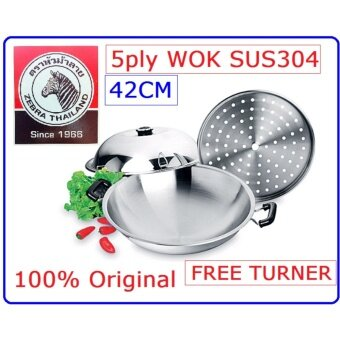 ZEBRA 42CM 5PLY S/S WOK With LID And STEAMER TRAY (176245)