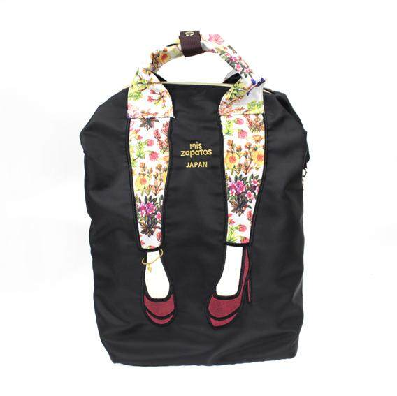 AUTHENTIC Mis Zapatos-2 way use: Backpack and Handcarry bag (Sg & Malaysia limited edition )