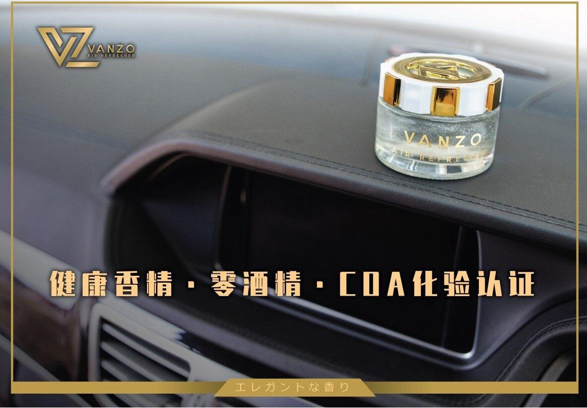 Vanzo 1717 Car Perfume Velvet Musk Car Vehicle Air Refresheners Perfume 65ML