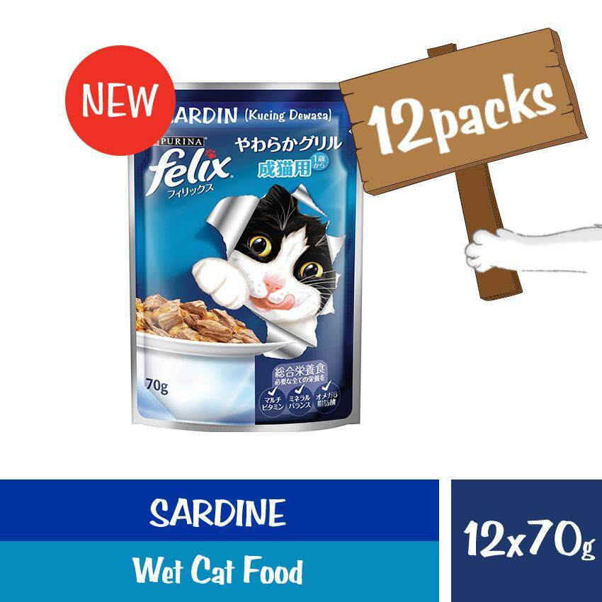 FELIX® Adult Cat With Sardine in Jelly (12 x 70g)