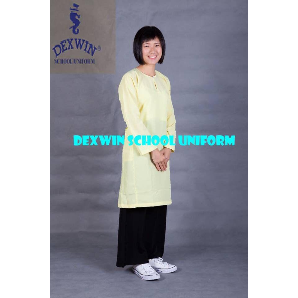 baju kurung kuning pengawas kain licin koshibo