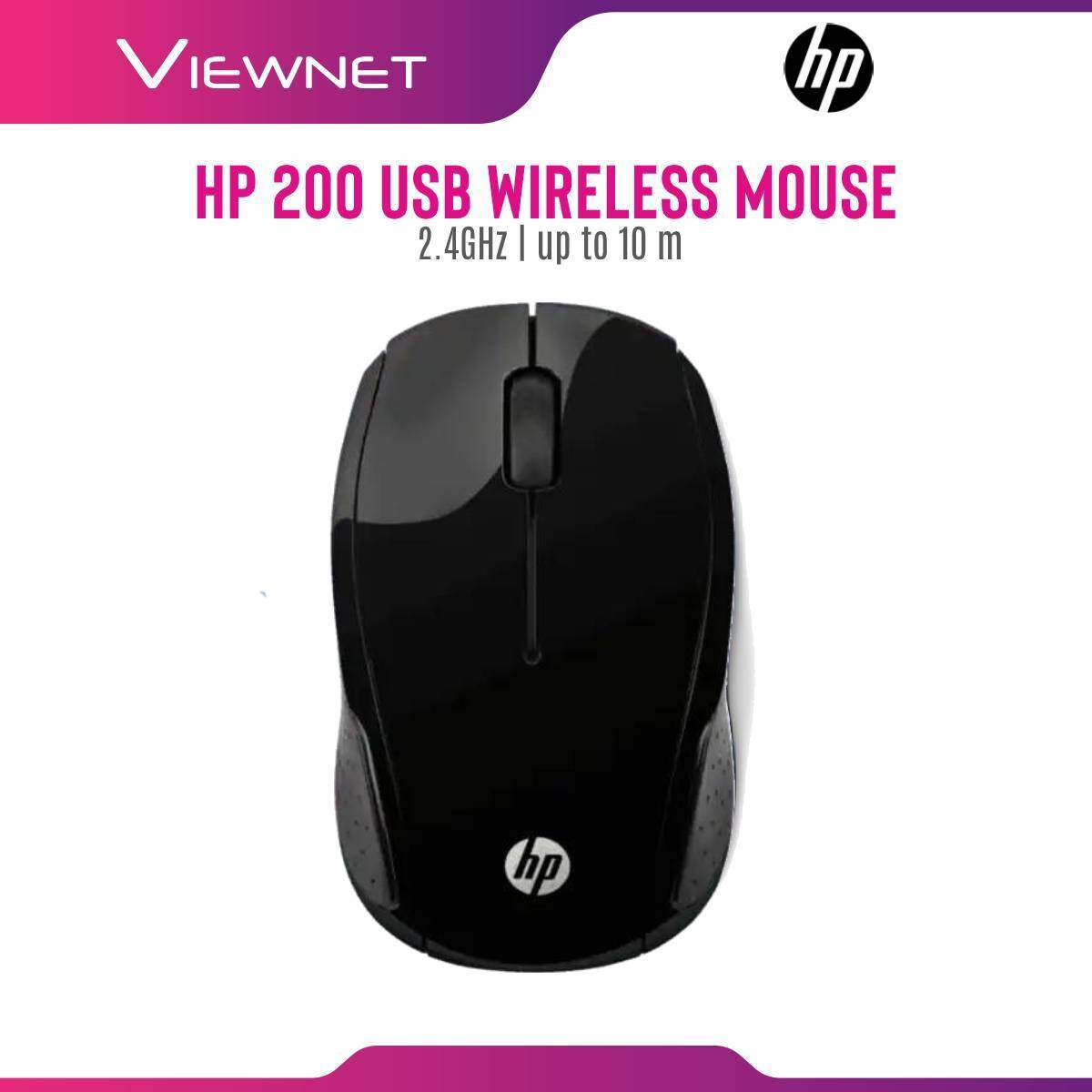 HP Wireless Mouse 200, 2.4GHz wireless connection, 2 AAA batteries included