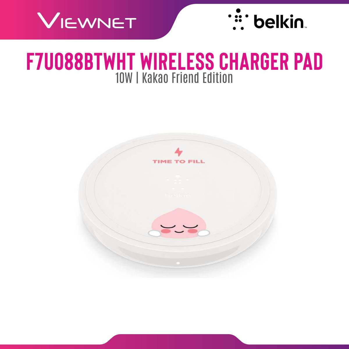 Belkin Boost up Wireless Charging Pad 10W Kakao Limited Edition (F7U088BTBLK) BLK ,  (F7U088BTWHT) WHT