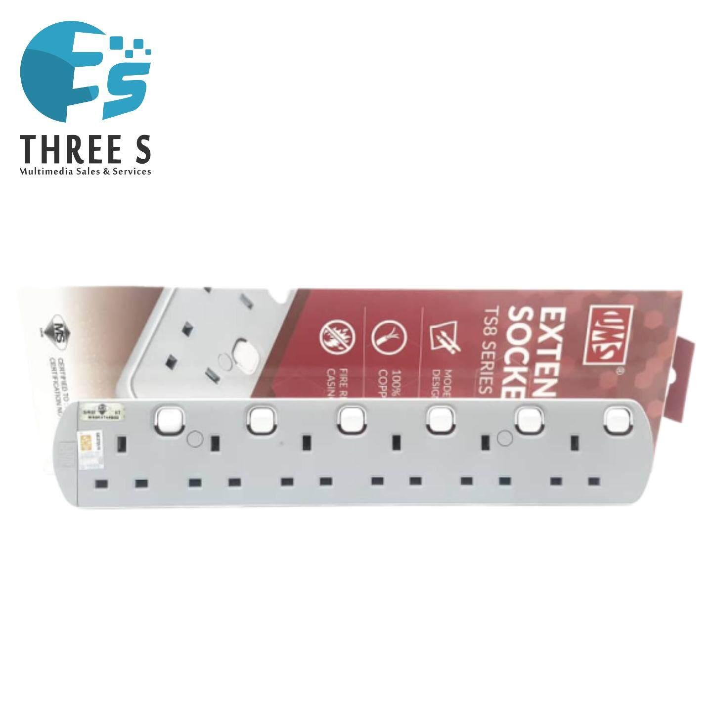 UMS Extension Socket TS8 Series 4Gang/6Gang