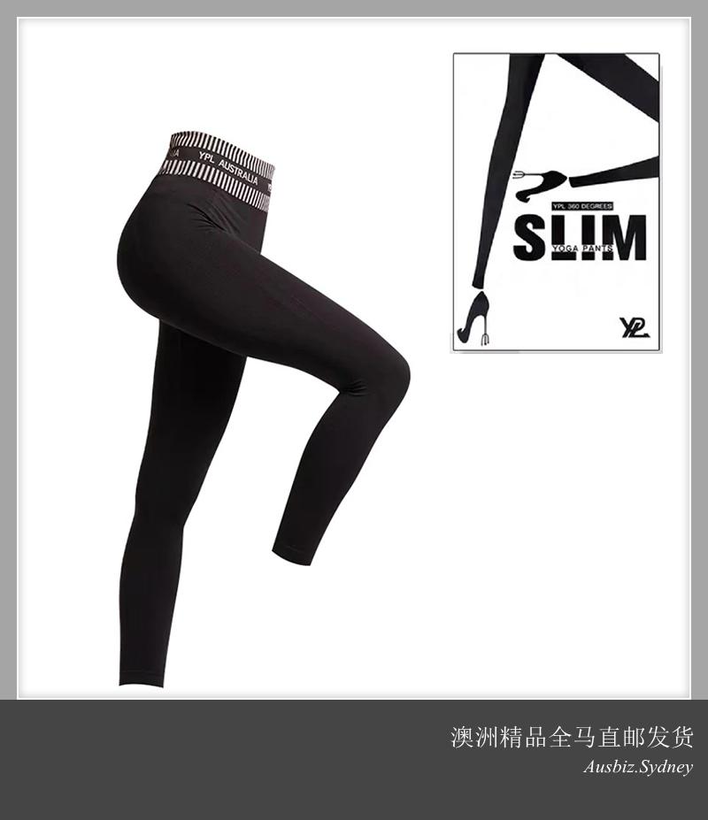 [Pre Order] Australia Import YPL 360 Degrees Yoga Pants Legging  One Size (Made in Australia)