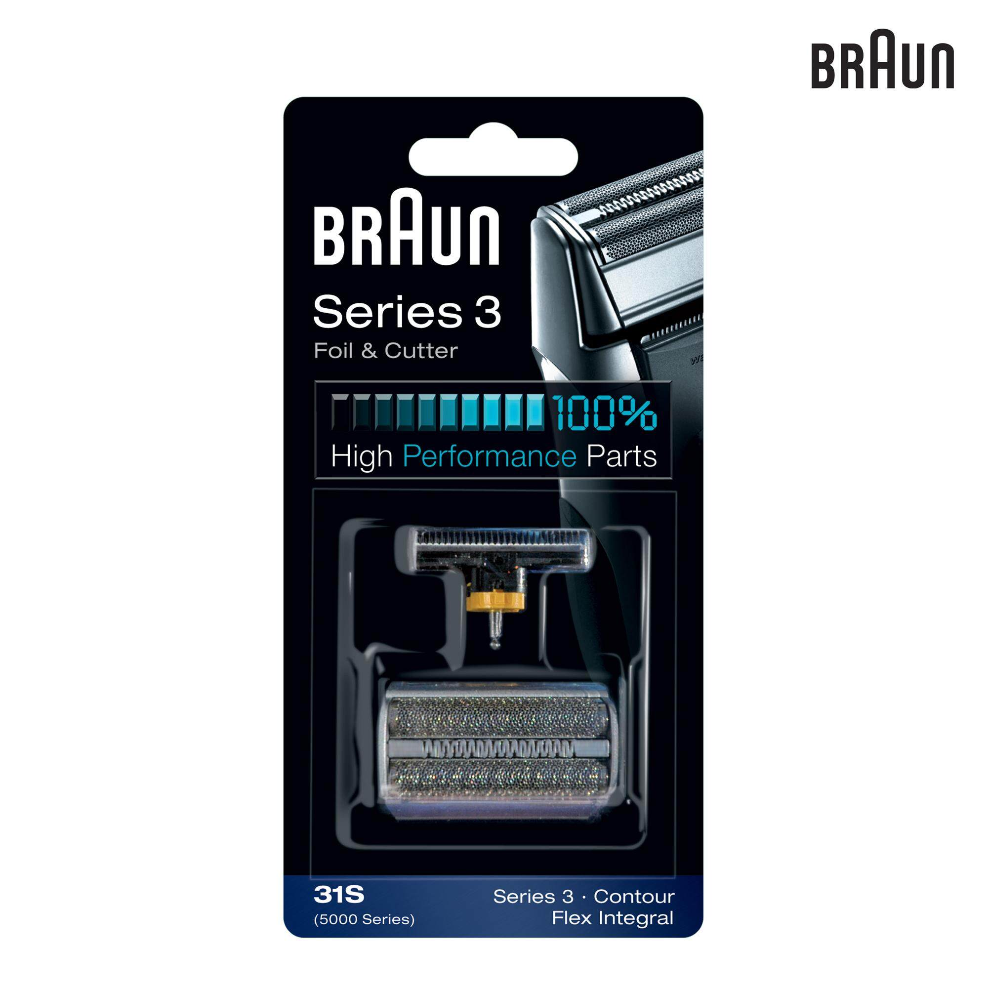 Braun 31S Replacement Head (Silver)