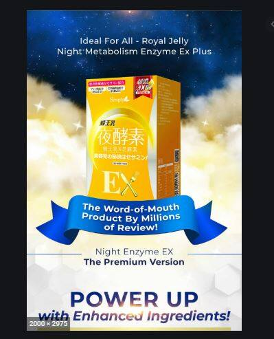 Simply Royal Jelly Night Metabolism Enzyme Ex Plus 30s
