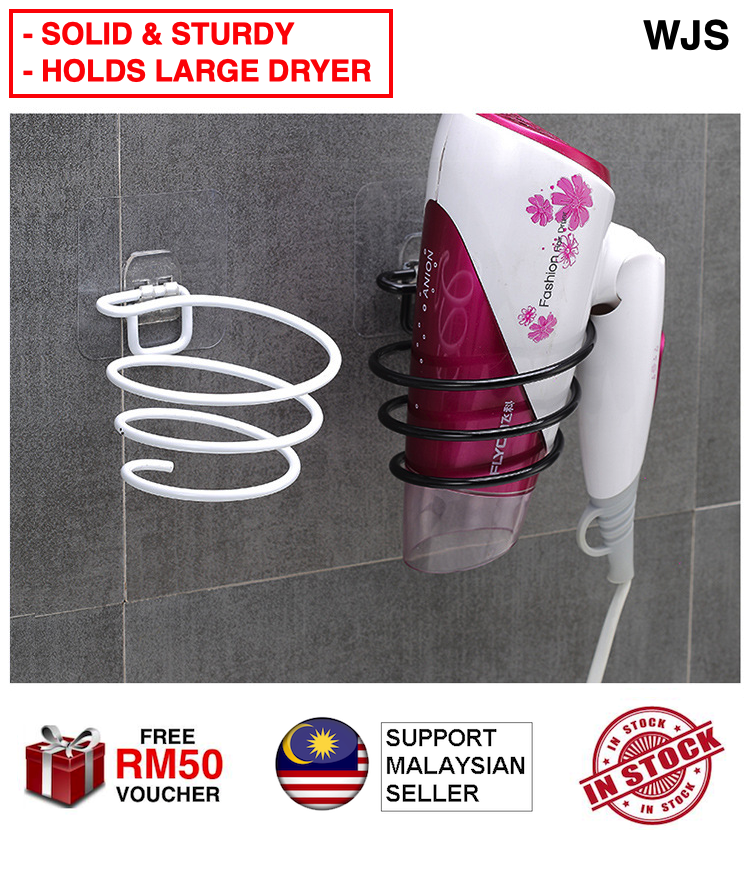 (SOLID AND STURDY) WJS Premium Modern Stainless Steel Spiral Hair Dryer Holder Blower Rack Holder Wall Mounted Hanger Hair Dryer Hanger Hangar Pemegang Pengering Rambut BLACK WHITE [FREE RM 50 VOUCHER]