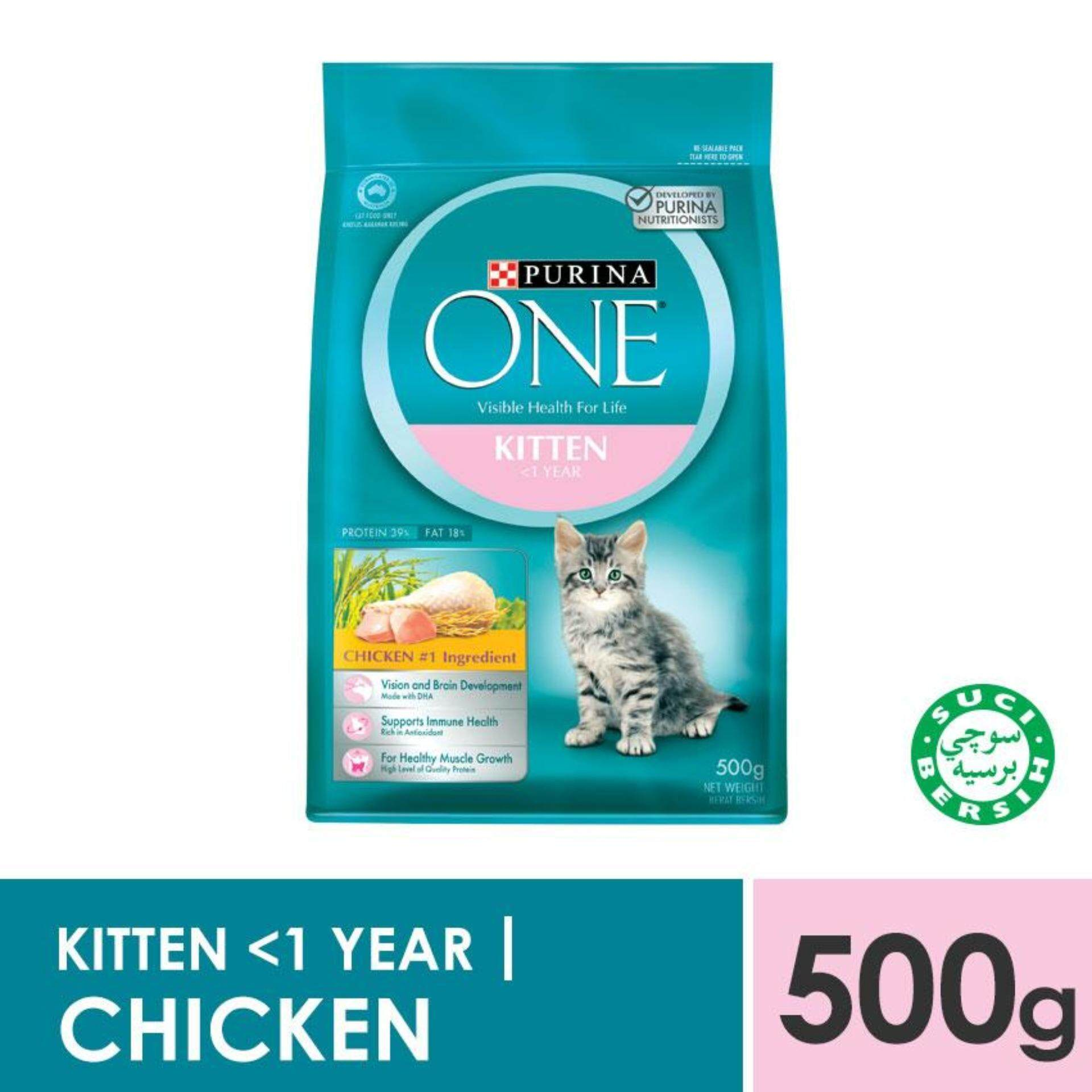 PURINA ONE® Kitten Dry Cat Food with Chicken (1 x 500g)