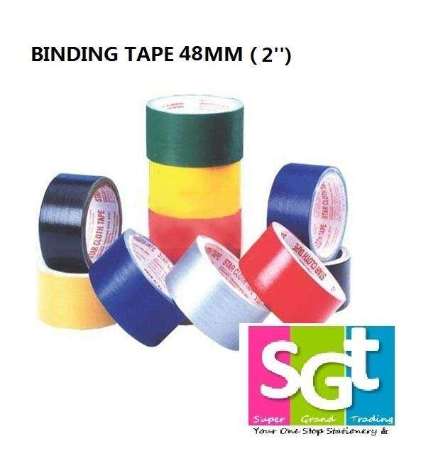 Cloth Tape / Binding Tape 48mm x 6Y  (6pcs/Set)