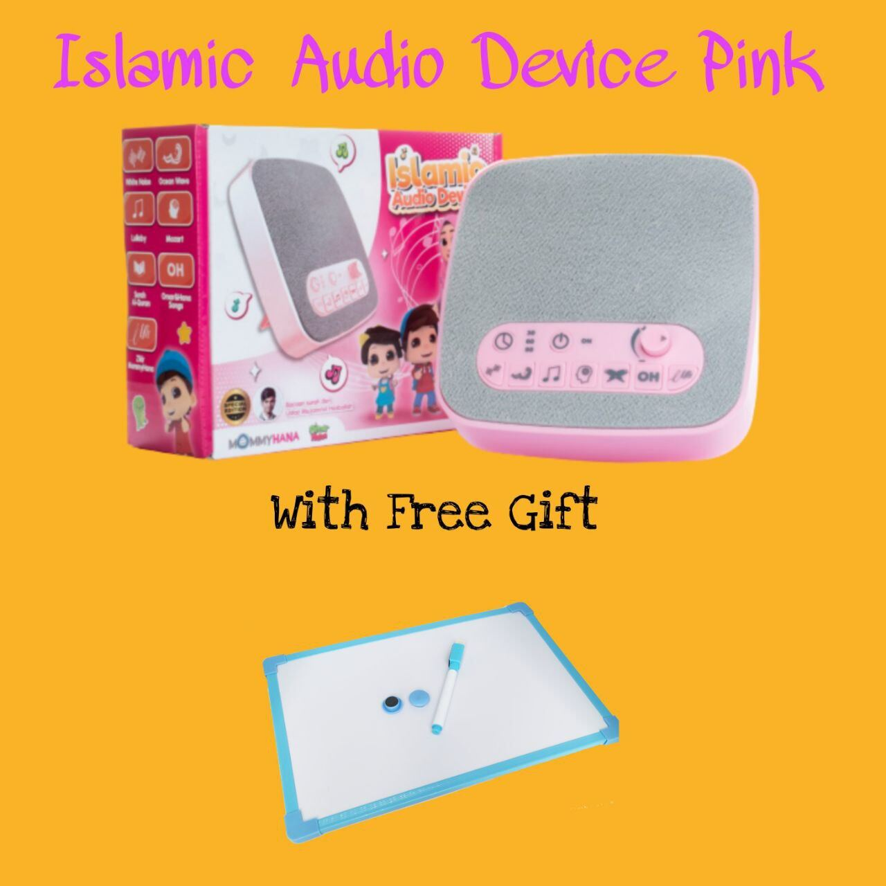 (READY STOCK) ISLAMIC AUDIO DEVICE MOMMYHANA X OMAR HANA (PINK) (2)