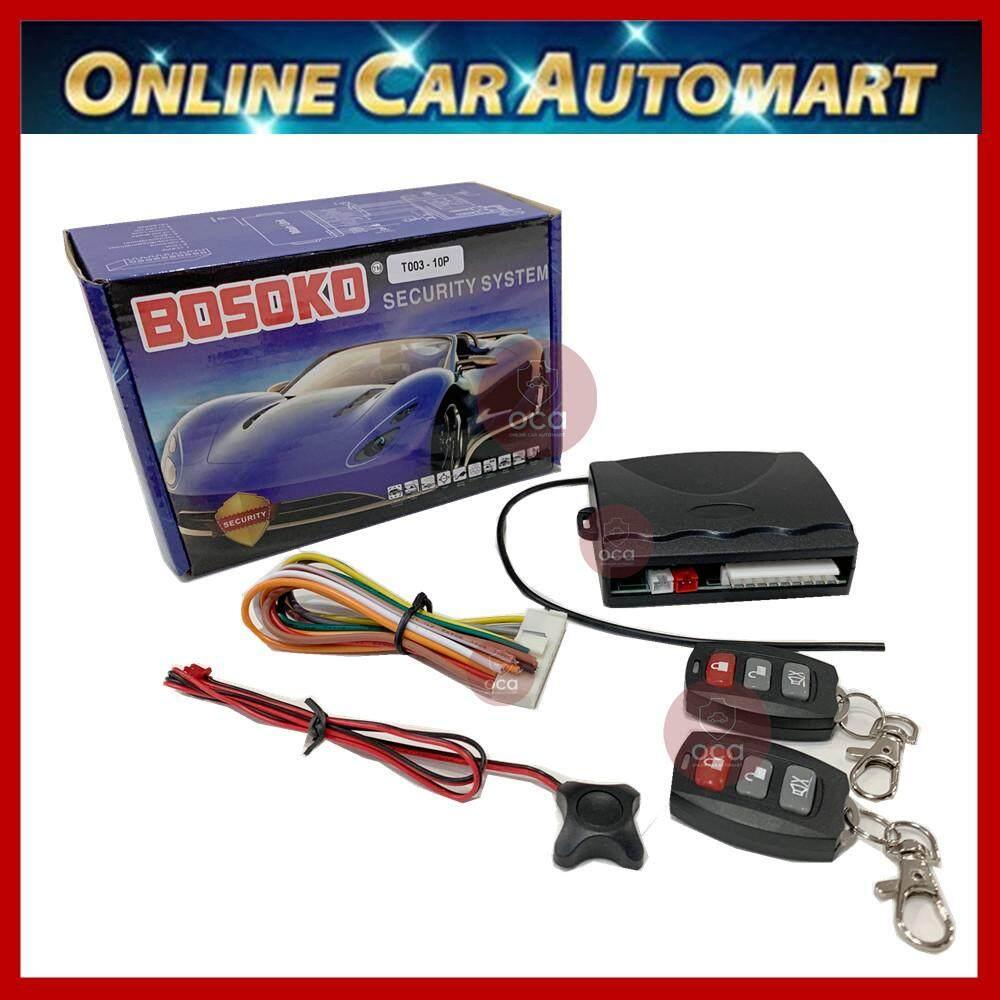 Bosoko Car Security Alarm System (10Pin) - T003