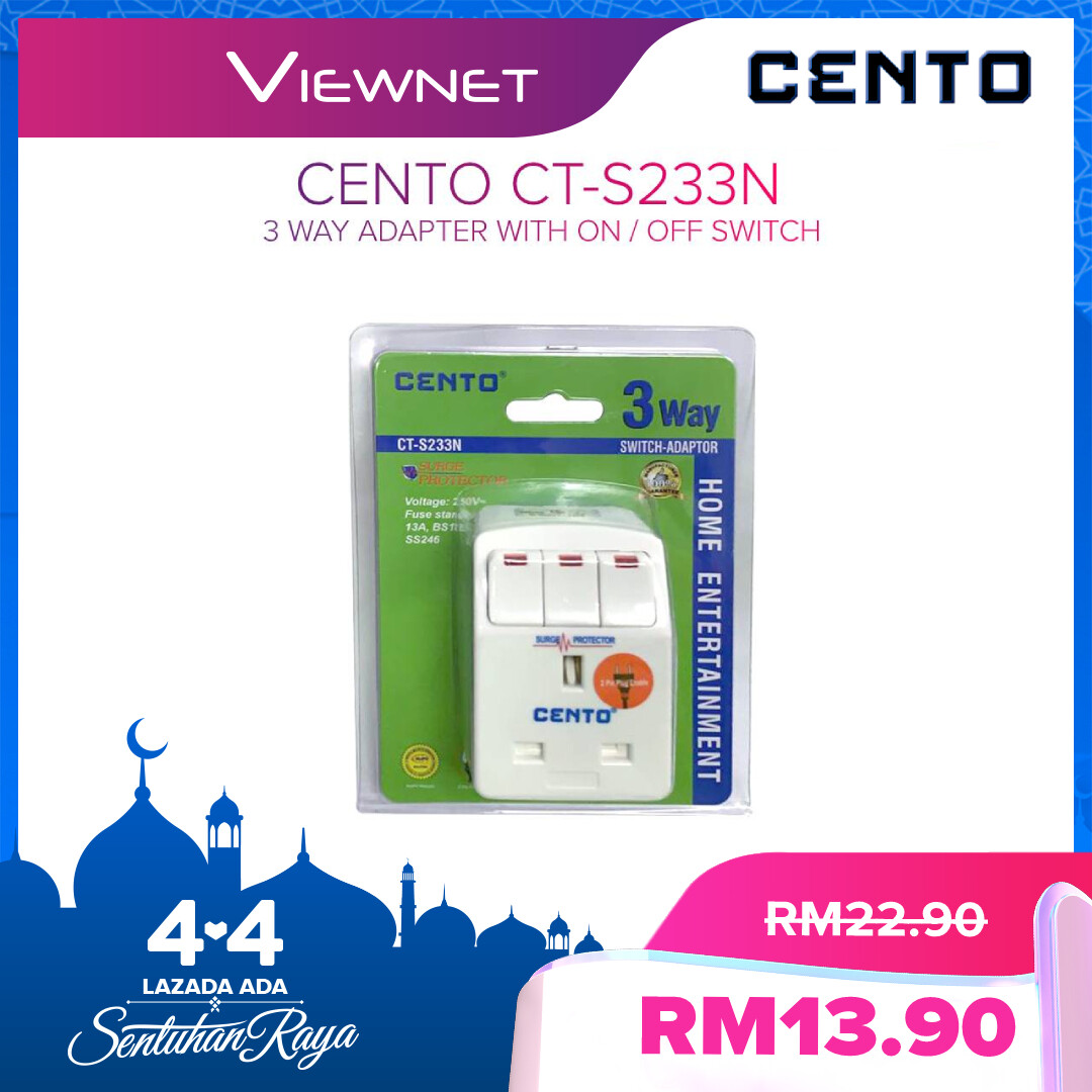 Cento 3 Way Adapter with Neon On/ Off Switch  (CT-S233N)
