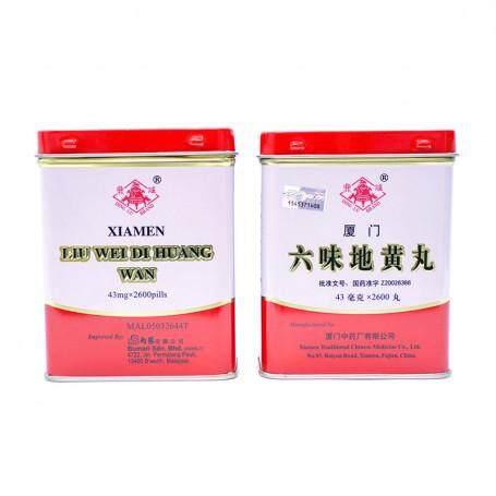 Ding Lu Xiamen Liu Wei Di Huang Wan 2600 Pills 鼎炉 厦门六味地黄丸