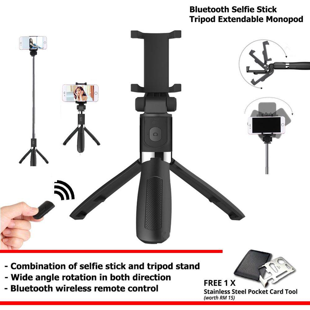 Bluetooth Selfie Stick Tripod Extendable Monopod with Removable Mini Universal Remote 360 Adjustable Head Stand