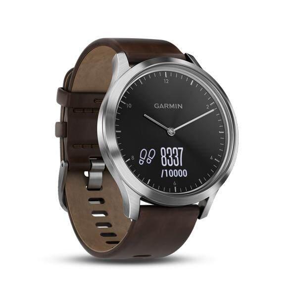 Garmin Vivomove HR Premium Stylish Hybrid Smartwatch with a Discreet Display 010-01850-94)