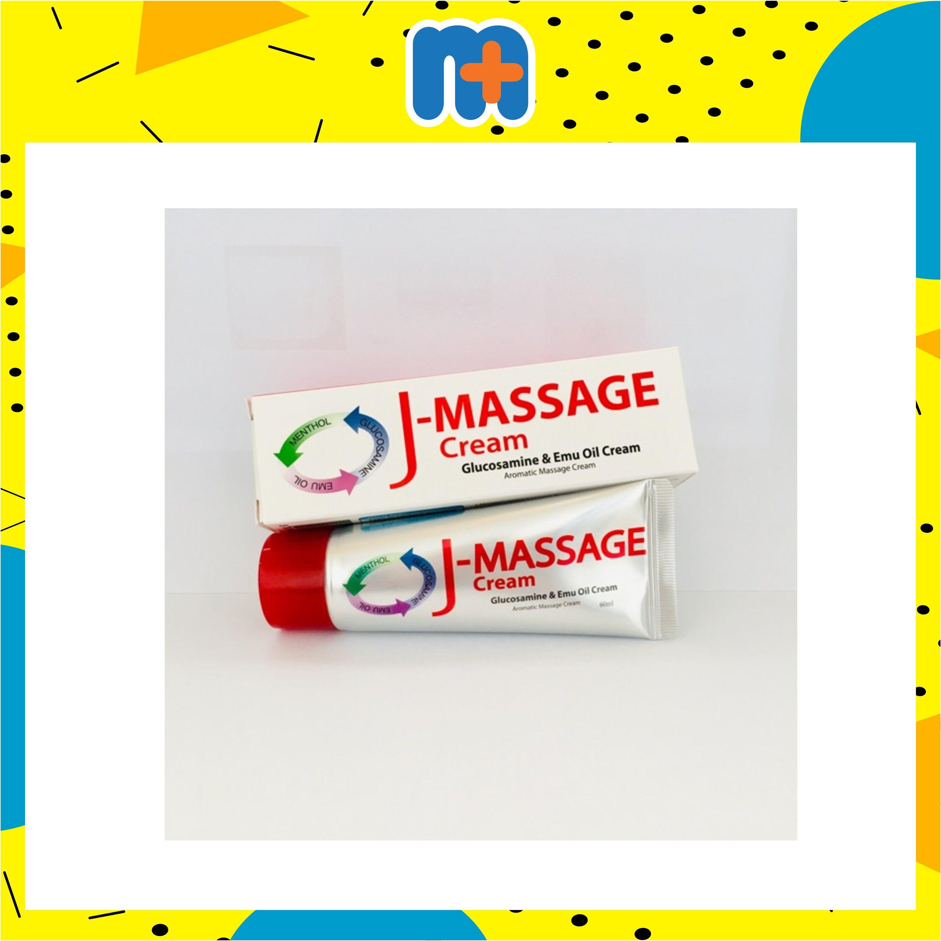 [MPLUS] J-MASSAGE CREAM 60ML